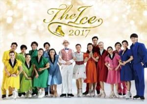 「THE ICE 2017」