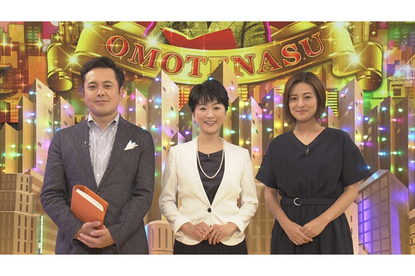 アンガ&よゐこが一夜限りの特別なネタを披露!『有田Pおもてなす』日テレコラボSP 9・22放送