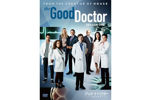 アメリカ版も超名作!「グッド・ドクター 名医の条件」DVD 12・5発売
