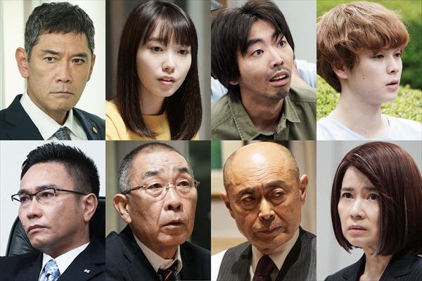 松嶋菜々子&関ジャニ∞・丸山隆平共演の『誘拐法廷』追加キャスト8名発表