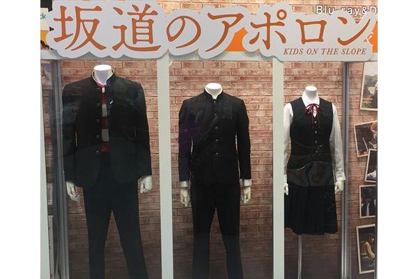 「坂道のアポロン」知念侑李&中川大志&小松菜奈の劇中使用衣装を渋谷で展示中!