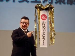 「ツーリズム EXPOジャパン 2018」ケンコバ×外務省『海外安全対策劇場』
