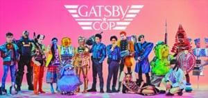 新CM『GATSBY COP』