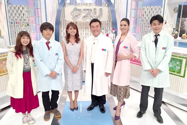 MC・ザキヤマ、バカリ、ノブコブ吉村ら出演『クスリとなる一言』9・26放送