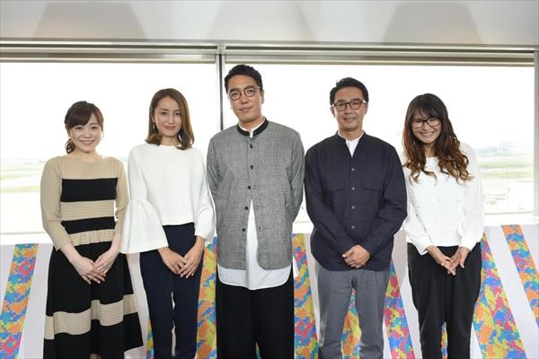 おぎやはぎ、矢田亜希子、ギャル曽根が絶賛「一番見るタイプの番組」『今日で母国に帰ります』9・29放送