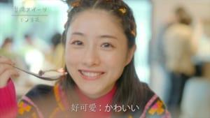 「Find my Tokyo.」新CM「高田馬場_アジアの深み」篇