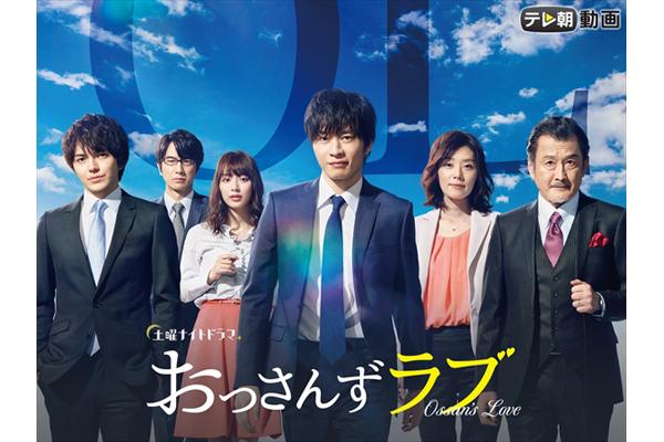 田中圭主演『おっさんずラブ』ほか話題作が登場!Amazon Prime Video10月新着ラインナップ