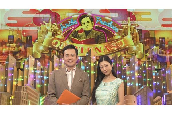 壇蜜をカミナリ&エレキコミックがおもてなし!『有田Pおもてなす』9・29放送