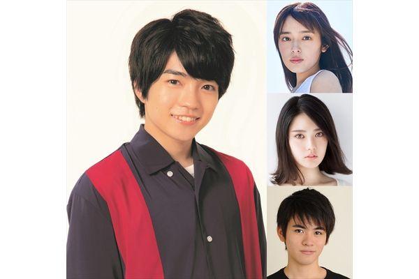 西畑大吾、矢作穂香、北香那、広田亮平が高橋一生主演ドラマに出演決定!ネクストブレイク必至の4人のコメントが到着