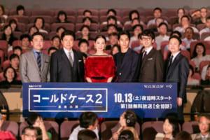 『連続ドラマW コールドケース2~真実の扉~』