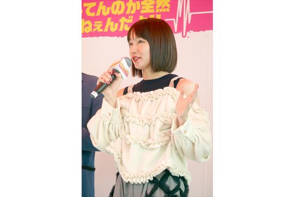 吉岡里帆「もっと反応しろよ、このタコ!」『音量を上げろタコ!』起爆イベント