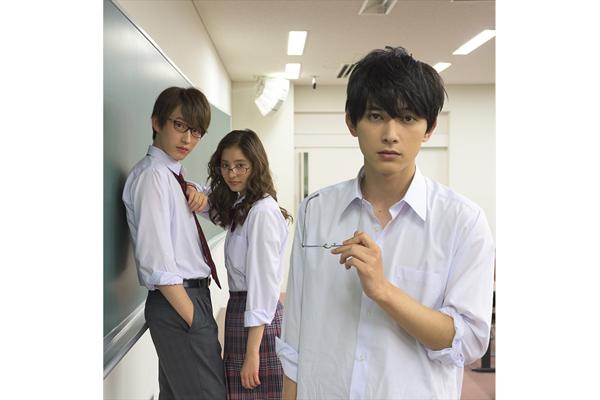 「あのコの、トリコ。」吉沢亮、新木優子、杉野遥亮のメガネショット解禁