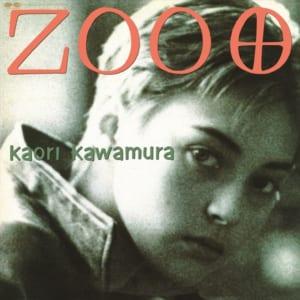 川村かおりファースト・アルバム「ZOO」