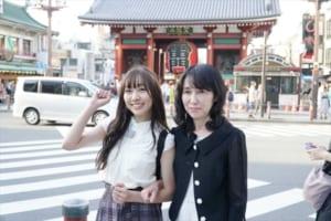 『新幹線で行く トーキョー親孝行とりっぷ』