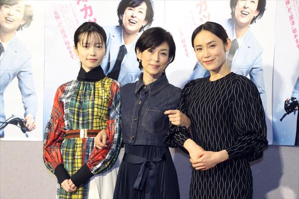 鈴木保奈美、島崎遥香は「すごく面白い人」『主婦カツ!』で親子役