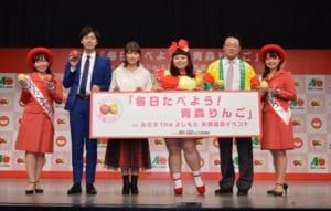 『毎日たべよう青森りんご』お披露目イベント