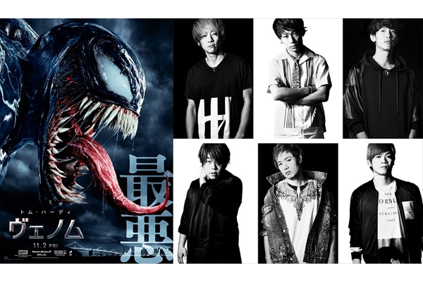 UVERworldがマーベル最新作『ヴェノム』日本版主題歌を書き下ろし