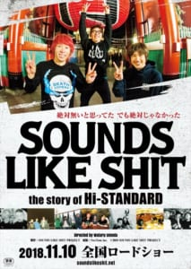 「SOUNDS LIKE SHIT-the story of Hi-STANDARD-」