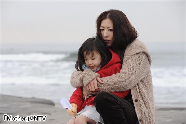 坂元裕二脚本ドラマ『anone』『Woman』『Mother』日テレプラスで3作連続放送