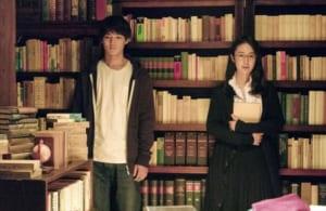 映画「ビブリア古書堂の事件手帖」