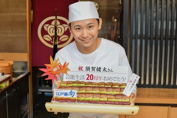 須賀健太、サプライズの寿司ケーキに感激「素晴らしいスタートが切れそう!」『江戸前の旬』10・13スタート