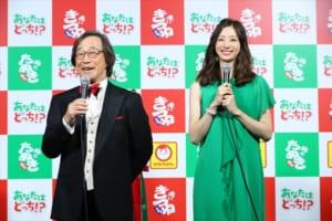 「あなたはどっち!?食べて比べて投票しよう!渋谷ポップアップストア」オープン発表会