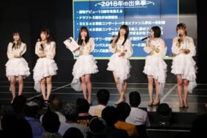 「SKE48 10周年記念特別公演(前編)」