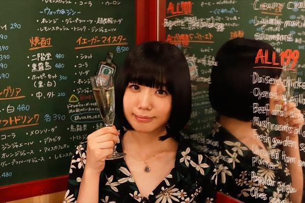 でんぱ組.inc夢眠ねむの初単独冠番組『まどろみのれん酒』BD 12・24発売決定