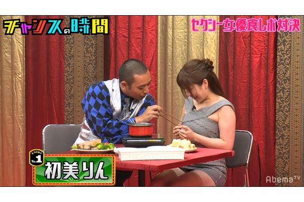千鳥・大悟、セクシー女優の食レポに大暴走『チャンスの時間』10・9放送