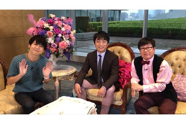 三ツ矢雄二&関智一がMCタッグ!梶裕貴に声優ファン感謝祭への出演をオファー
