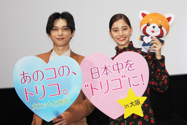 """新木優子が""""吉沢亮かっこよすぎる問題""""を指摘"""