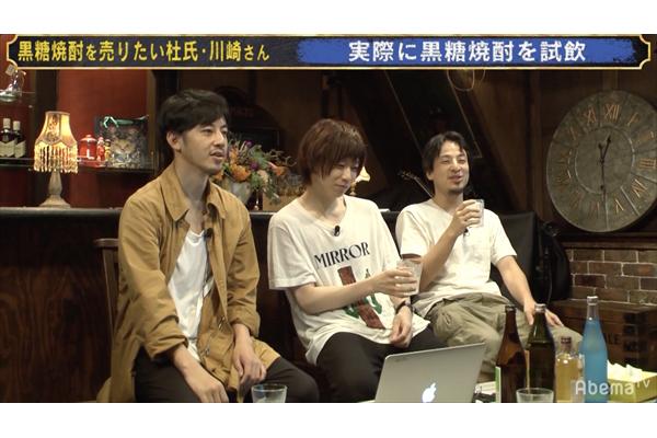 ひろゆきが参戦!西野亮廣&前田裕二と黒糖焼酎をコンサル『ニシノコンサル』10・12放送
