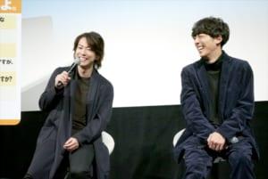 映画「億男」公開直前イベント
