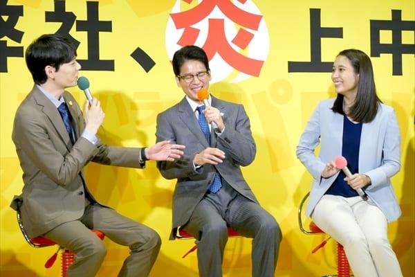 唐沢寿明&広瀬アリス、赤ちゃん顔の古川雄輝をイジリ倒す『ハラスメントゲーム』10・15スタート