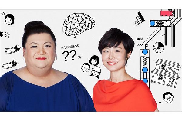 マツコ&有働由美子が「健康寿命」を大激論『AIに聞いてみた』第3回10・13放送