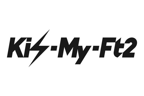 Kis-My-Ft2初の5大ドームツアー『Yummy!! you&me』DVD&BD 11・28発売