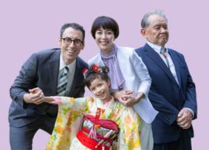 『ホーム・スイート東京』シーズン2