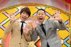 『NHK杯 輝け!全日本大失敗選手権大会~みんながでるテレビ~』