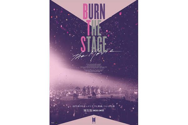 BTS(防弾少年団)初の映画『Burn the Stage:the Movie』11・15公開決定!ポスター解禁