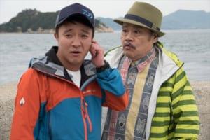 『新春ドラマSP「釣りバカ日誌」』