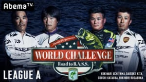 『AbemaTV Presents World Challenge』