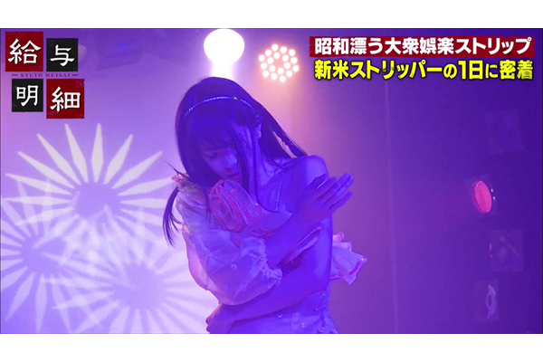 AKB48「Teacher Teacher」©AKS/キングレコード