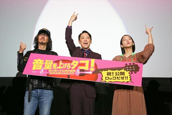 阿部サダヲ&吉岡里帆、観客のリクエストに全力回答「パート頑張れタコ!」