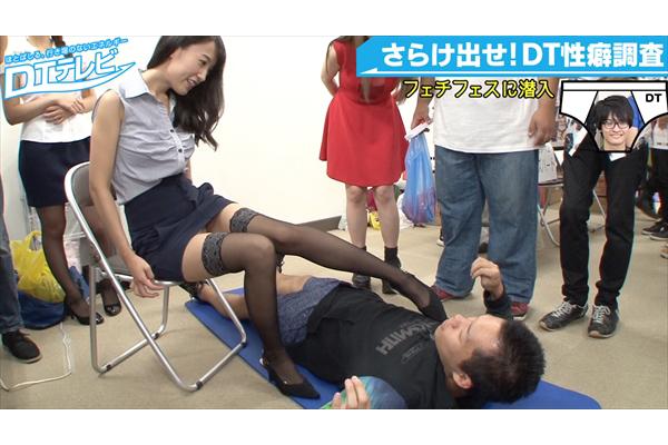 DTがフェチフェスに潜入!『DTテレビ』1周年SP 10・26放送