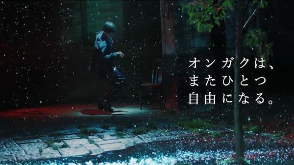 <p>米津玄師がCM初出演</p>