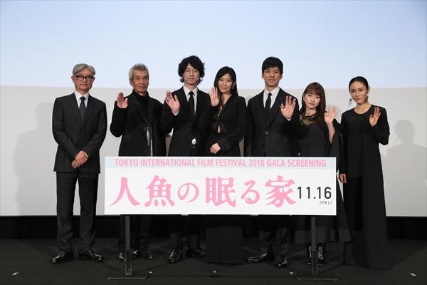 篠原涼子「思いっきり泣いていただきたい!」『人魚の眠る家』完成披露