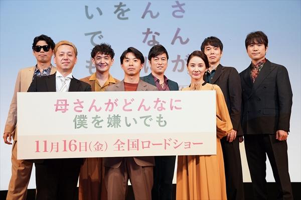 太賀&吉田羊、ゴスペラーズのサプライズ歌唱に大感激「泣いちゃう…」