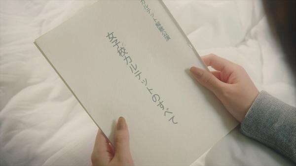 <p>乃木坂46「告白の順番」</p>