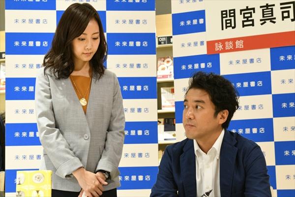"""木南晴夏、ムロツヨシの二枚目演技に「最初は""""何してんの?""""と思った」『大恋愛』出演決定"""