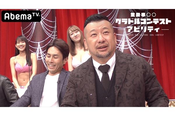 グラドル密着映像&舞台裏を先行公開『全日本○○グラドルコンテスト』11・3スタート